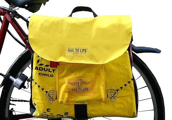 bike-cruise-bag1