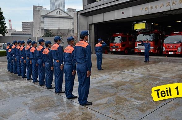 Japan_TV-Asahi-Fahrzeugexperten-Feuerwehr-Magazin